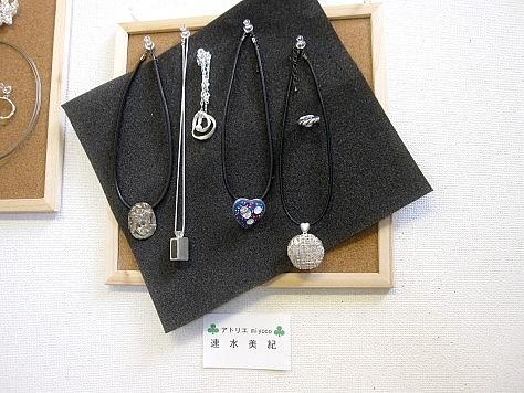 豊田「楽風」展示会2013 011