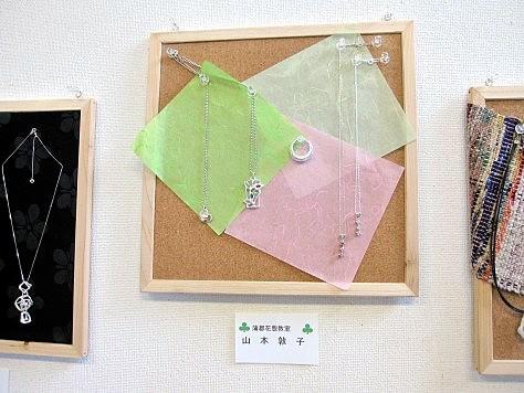 豊田「楽風」展示会2013 014