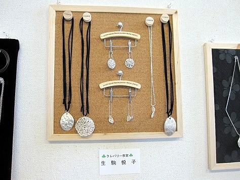 豊田「楽風」展示会2013 016