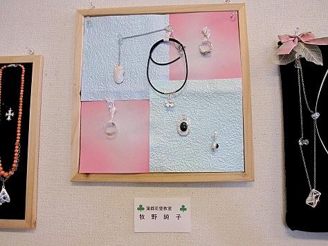 豊田「楽風」展示会2013 018