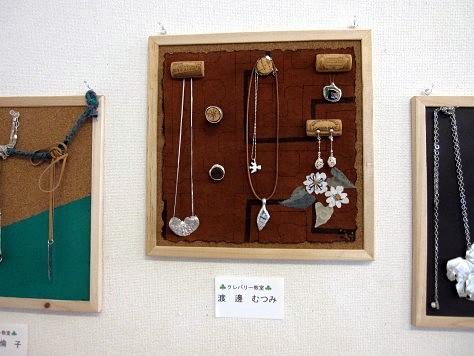 豊田「楽風」展示会2013 020