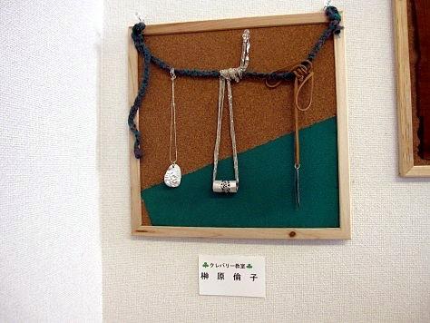 豊田「楽風」展示会2013 021