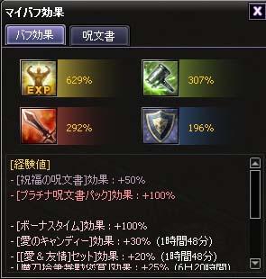 ブログ用7