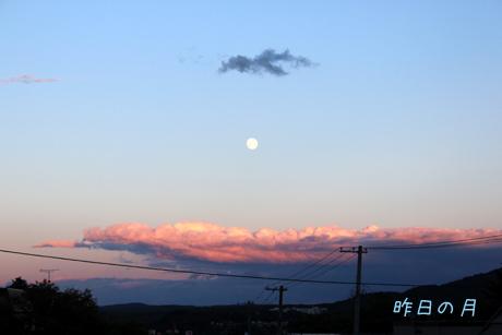 昨日の月。
