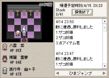 魅魔の宮殿44479
