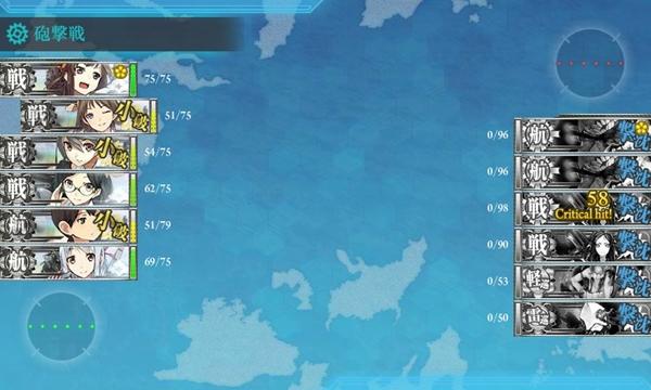 艦これ 3-4 殲滅