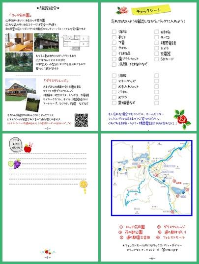 01_20131025093812a3d.jpg