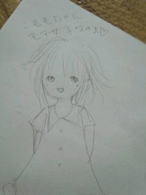 komomo_20130813123539885.jpg