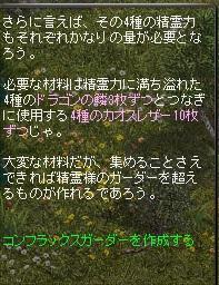 0918CFG材料