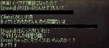 0924ぷりてぃぷりんせす