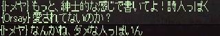 1001日記2
