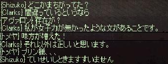 1001日記3