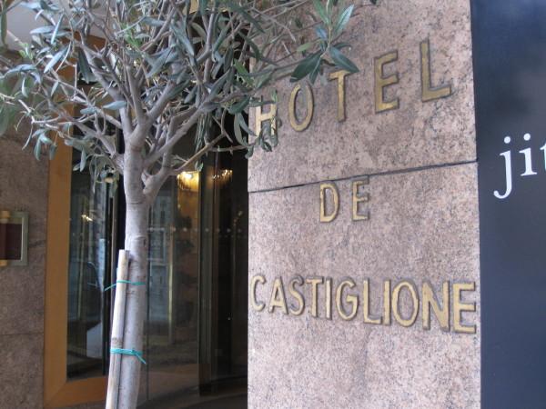 ホテル カスティリオーネ