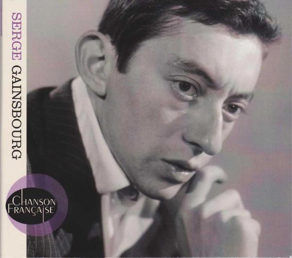 「プレヴェールのシャンソン」収録CD