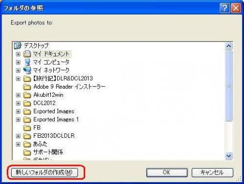 15_201310022341510fe.jpg