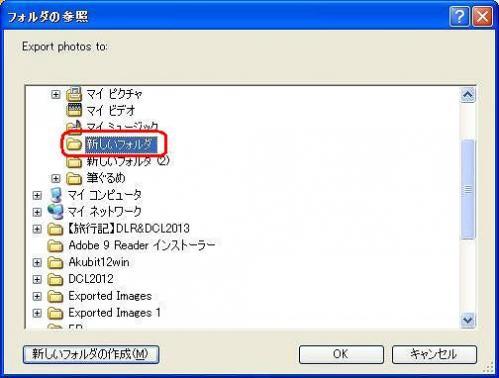 20_20131002234330c44.jpg