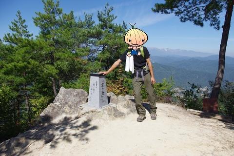 京ヶ倉頂上 990m