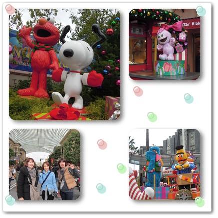 2013-11-20-3.jpg