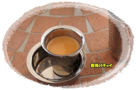 cafe10
