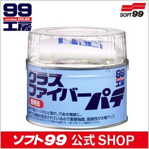soft99e-mono_09179.jpg