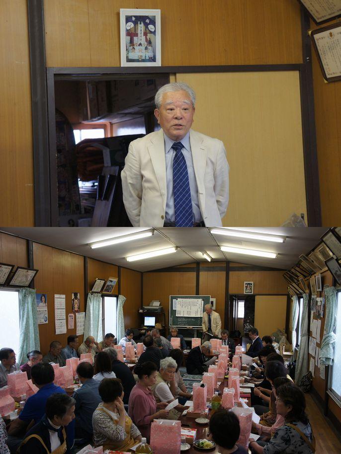 2013年5月19日小豆沢北町会総会
