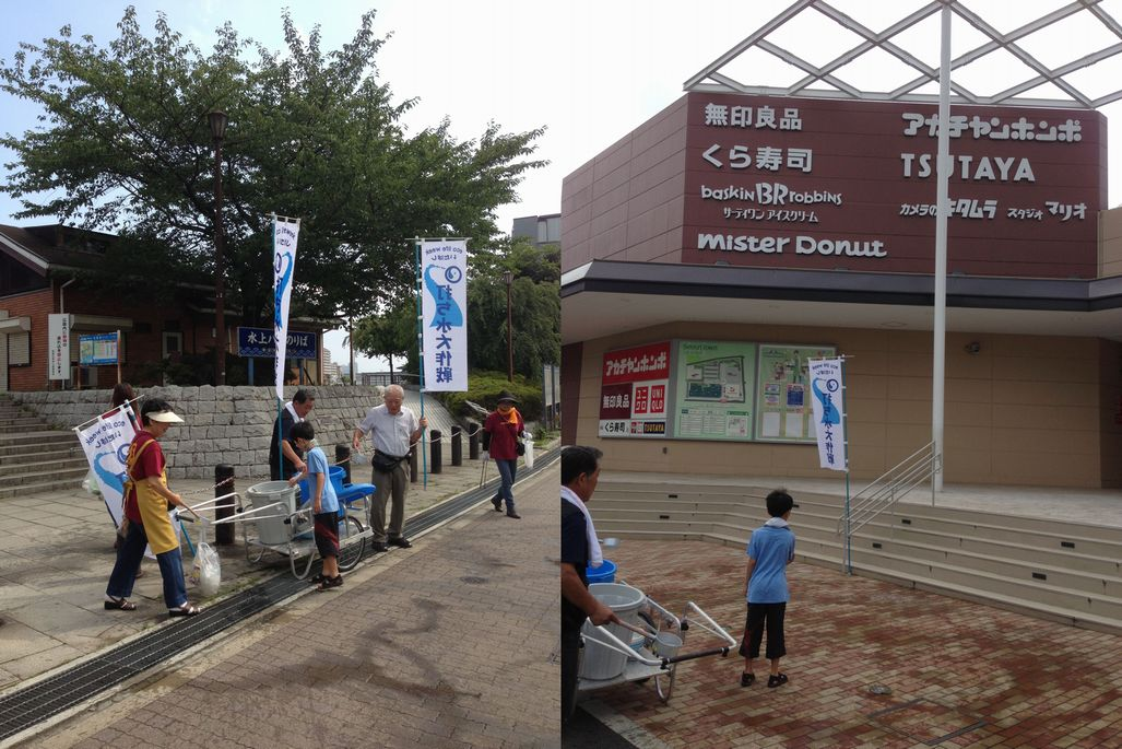 2013-08-04打ち水キャンペーン活動