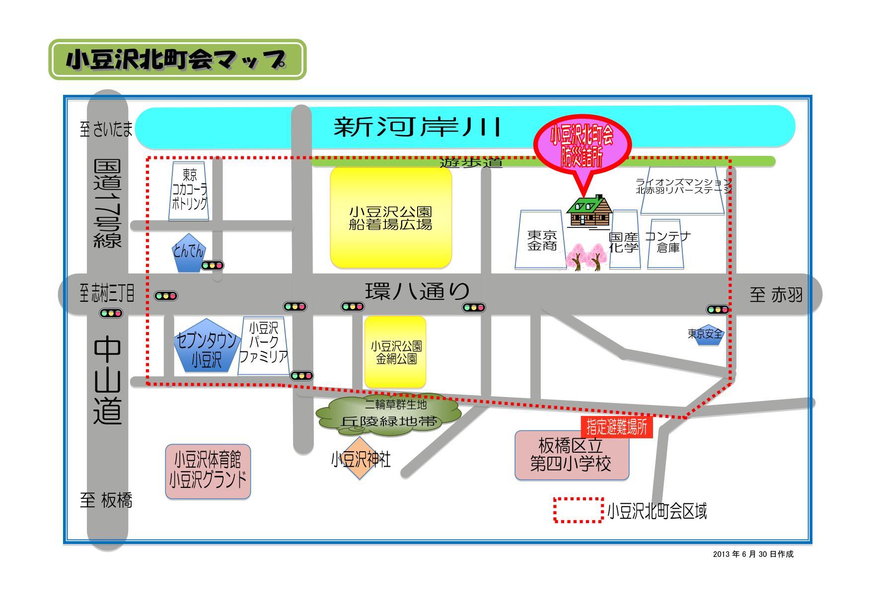 小豆沢北町会マップ