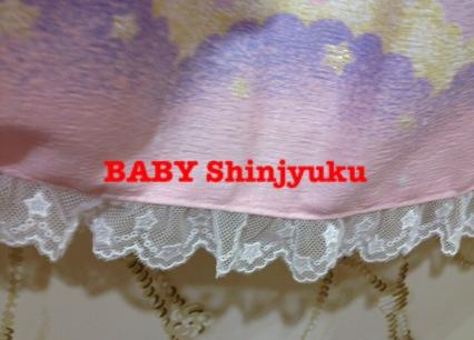 ハロウィン ピンク 裾
