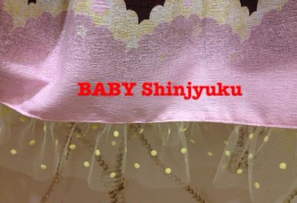 ソフィJSK 裾