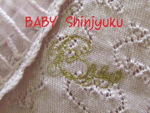 12時の魔法ボレロ 刺繍