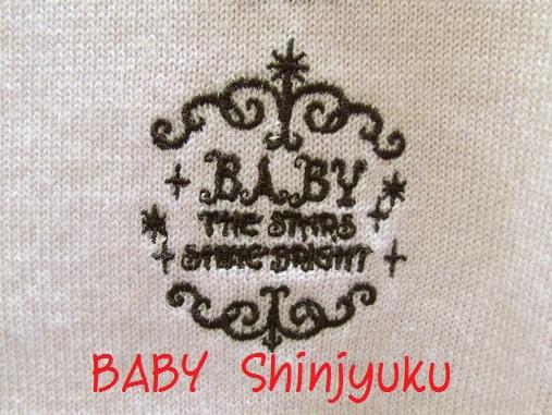 チョコカーデ 刺繍