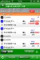 九州スポーツ杯803