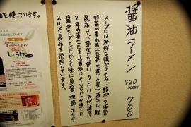 P2010973.jpg