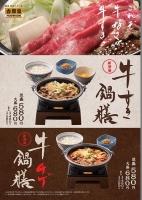 gyusukinabezen_ph001.jpg