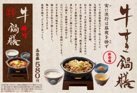 gyusukinabezen_ph002.jpg