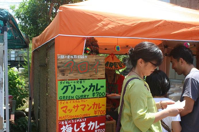gokuraku3.jpg
