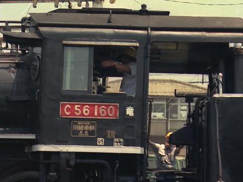 C56-ryu.jpg
