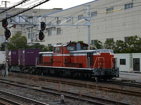 DD51835-2.jpg