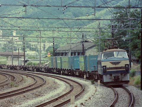 EF663.jpg