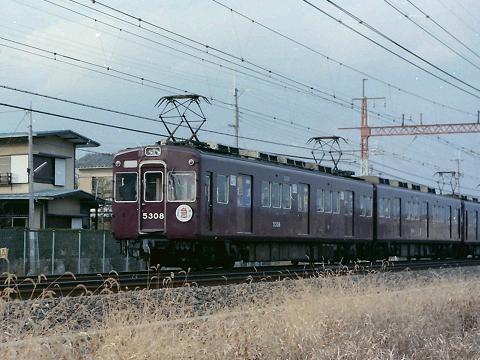 hk5300.jpg