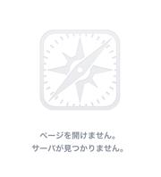moblog_008b36fe.jpg