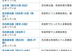 moblog_211d9351.jpg
