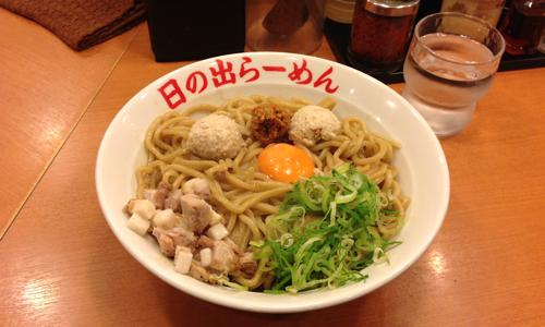 moblog_562a2036.jpg
