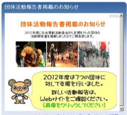 moblog_66eec520.jpg