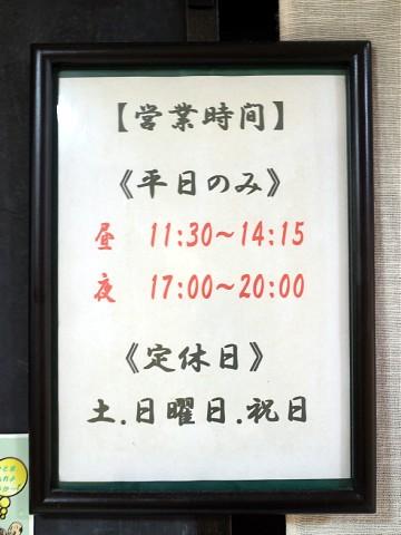 ajitamasankichi14.jpg