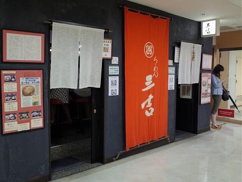 ajitamasankichi19.jpg