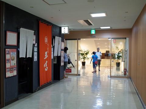 ajitamasankichi20.jpg