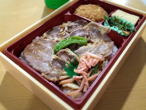 akashiuramasa19.jpg
