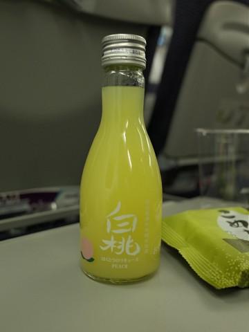 akashiuramasa27.jpg
