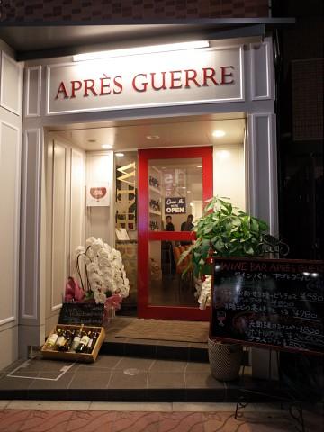 apresguerre02.jpg